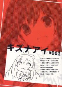 Rating: Safe Score: 7 Tags: a.i._channel karomix karory kizuna_ai seifuku sketch User: kiyoe