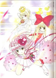 Rating: Safe Score: 2 Tags: amulet_heart binding_discoloration clown_drop hinamori_amu hotori_tadase mashiro_rima peach-pit platinum_royale shugo_chara User: noirblack