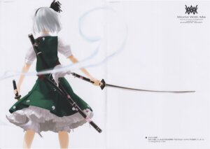 Rating: Safe Score: 34 Tags: enhance_heart gap konpaku_youmu rokuwata_tomoe scanning_dust sword touhou User: Radioactive