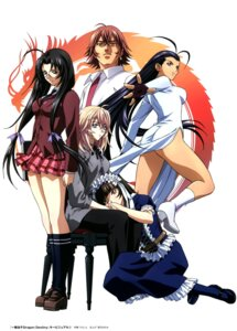 Rating: Questionable Score: 22 Tags: ass chinadress dress ikkitousen ikkitousen~dragon_destiny~ kakouen_myousai kaku_bunwa lolita_fashion megane nopan rin_sin seifuku shibai_chutatsu sousou_moutoku teni_(ikkitousen) User: Radioactive