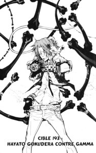Rating: Safe Score: 2 Tags: gokudera_hayato katekyo_hitman_reborn! male monochrome uri User: charunetra