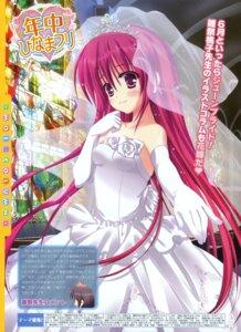 Rating: Questionable Score: 20 Tags: dress hinamatsuri_touko wedding_dress User: crim