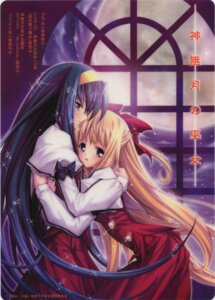 Rating: Safe Score: 8 Tags: himemiya_chikane kaishaku kannazuki_no_miko kurusugawa_himeko screening User: Davison