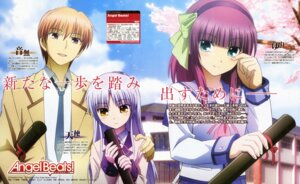Rating: Safe Score: 17 Tags: angel_beats! otonashi seifuku tenshi toya_kento yurippe User: acas