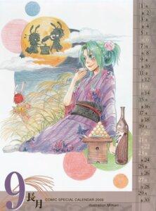 Rating: Safe Score: 3 Tags: calendar higurashi_no_naku_koro_ni mimori_(mangaka) sonozaki_shion yukata User: Shuugo