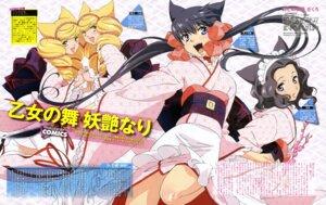 Rating: Safe Score: 12 Tags: bonbori hasegawa_shinya hoozuki otome_youkai_zakuro susukihotaru zakuro User: Aurelia