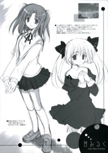 Rating: Safe Score: 3 Tags: ikegami_akane monochrome User: admin2