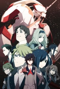 Rating: Safe Score: 8 Tags: @con_potata darling_in_the_franxx futoshi_(darling_in_the_franxx) gorou_(darling_in_the_franxx) hiro_(darling_in_the_franxx) ichigo_(darling_in_the_franxx) ikuno_(darling_in_the_franxx) kokoro_(darling_in_the_franxx) mecha megane miku_(darling_in_the_franxx) mitsuru_(darling_in_the_franxx) strelizia uniform zorome_(darling_in_the_franxx) User: charunetra