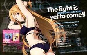 Rating: Safe Score: 56 Tags: akizuki_aya ass asuna_(sword_art_online) bikini swimsuits sword_art_online sword_art_online_alicization User: drop