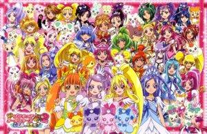 Rating: Safe Score: 16 Tags: aida_mana akimoto_komachi aoki_reika aono_miki aoyama_mitsuru candy_(smile_precure) chiffon_(precure) choppy coco coffret daby_(precure) dokidoki!_precure flappy fresh_pretty_cure! fupu futari_wa_pretty_cure futari_wa_pretty_cure_splash_star hanasaki_tsubomi heartcatch_pretty_cure! higashi_setsuna hino_akane hishikawa_rikka hoshizora_miyuki houjou_hibiki hyuuga_saki kasugano_urara kenzaki_makoto kise_yayoi kujou_hikari kurokawa_ellen kurumi_erika lulun mepple midorikawa_nao milky_rose mimino_kurumi minamino_kanade minazuki_karen mipple mishou_mai misumi_nagisa momozono_love mupu natsuki_rin nuts pop_(precure) porun potpourri_(precure) pretty_cure rakeru_(precure) rance_(precure) sharuru_(precure) shirabe_ako shypre smile_precure! suite_pretty_cure syrup_(precure_5) tart_(precure) yamabuki_inori yes!_precure_5 yotsuba_alice yukishiro_honoka yumehara_nozomi User: cosmic+T5
