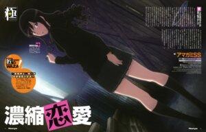 Rating: Safe Score: 12 Tags: amagami morishima_haruka seifuku takahashi_hidenobu User: Radioactive