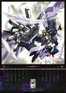 Rating: Safe Score: 12 Tags: calendar gundam gundam_wing mecha shino_masanori User: Aurelia