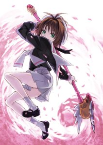 Rating: Safe Score: 22 Tags: card_captor_sakura kinomoto_sakura matsuryuu seifuku weapon User: Mr_GT