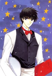 Rating: Safe Score: 2 Tags: card_captor_sakura clamp kinomoto_touya male User: Share