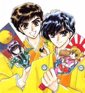 Rating: Safe Score: 1 Tags: clamp duklyon higashikunimaru_kentarou shuukaidou_takeshi User: Share