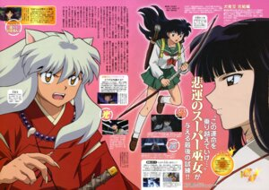 Rating: Safe Score: 4 Tags: higurashi_kagome inuyasha inuyasha_(character) kikyo sugimoto_sachiko User: akak4747tf
