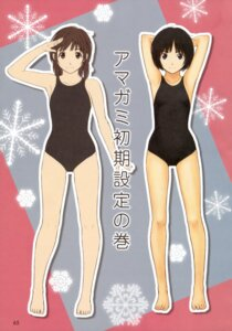Rating: Safe Score: 18 Tags: amagami sakurai_rihoko swimsuits tachibana_miya takayama_kisai User: Aurelia