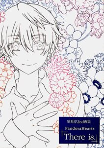 Rating: Questionable Score: 7 Tags: male mochizuki_jun oz_vessalius pandora_hearts User: scathach