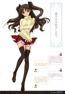Rating: Safe Score: 59 Tags: fate/stay_night fujii_maki thighhighs toosaka_rin User: Aurelia