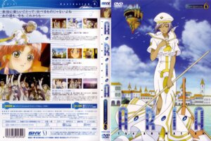 Rating: Safe Score: 6 Tags: aria athena_glory disc_cover User: Radioactive