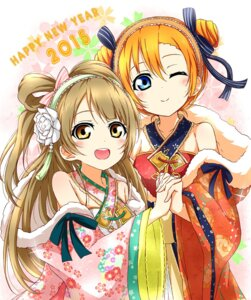 Rating: Safe Score: 20 Tags: japanese_clothes karamone-ze kousaka_honoka love_live! minami_kotori User: 椎名深夏