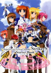 Rating: Safe Score: 1 Tags: caro_ru_lushe dress erio_mondial fate_testarossa friedrich gun mahou_shoujo_lyrical_nanoha mahou_shoujo_lyrical_nanoha_strikers pantyhose reinforce_zwei signum subaru_nakajima sword takamachi_nanoha teana_lanster thighhighs uniform vita yagami_hayate User: vita