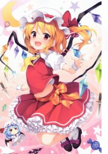 Rating: Questionable Score: 32 Tags: flandre_scarlet remilia_scarlet senji tagme tegone_spike touhou User: Radioactive