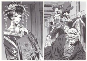 Rating: Safe Score: 10 Tags: kimono monochrome yamashita_shunya User: Radioactive