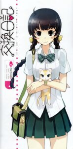 Rating: Safe Score: 12 Tags: armcho neko seifuku stick_poster User: MirrorMagpie