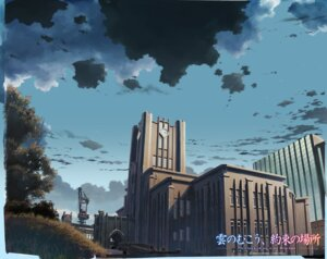 Rating: Safe Score: 9 Tags: kumo_no_mukou_yakusoku_no_basho landscape User: Radioactive