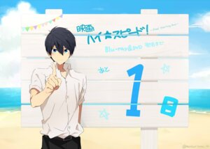 Rating: Safe Score: 7 Tags: free! high_speed! male matsurinnu nanase_haruka seifuku User: kunkakun