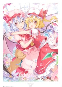 Rating: Questionable Score: 17 Tags: 6u flandre_scarlet remilia_scarlet touhou wings User: Radioactive
