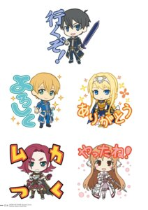 Rating: Safe Score: 12 Tags: alice_schuberg armor asuna_(sword_art_online) chibi dress eugeo kirito sword sword_art_online sword_art_online_alicization sword_art_online_alicization_lycoris uniform User: kiyoe