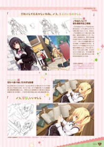 Rating: Safe Score: 7 Tags: digital_version harukaze-soft neko nora_to_oujo_to_noraneko_heart_-nora_princess_and_stray_cat.- oozora_itsuki pantyhose seifuku sketch User: kiyoe