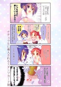 Rating: Safe Score: 7 Tags: 4koma gochuumon_wa_usagi_desu_ka? hachimitsu_shoujo jouga_maya mitsumomo_mamu natsu_megumi tagme tedeza_rize User: kiyoe