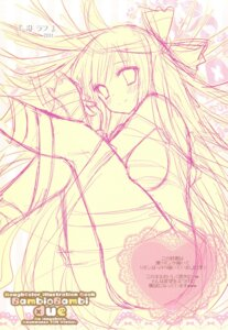 Rating: Questionable Score: 6 Tags: an_an_wanco inugahora_an naked_ribbon sketch User: inchi