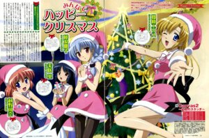 Rating: Safe Score: 5 Tags: canvas_2 christmas fujinami_tomoko hagino_kana housen_elis misaki_sumire User: Elow69
