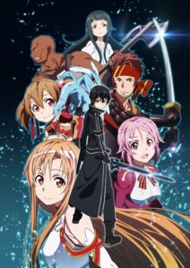 Rating: Safe Score: 32 Tags: agil asuna_(sword_art_online) jpeg_artifacts kirito klein_(sword_art_online) lisbeth pina silica sword sword_art_online weapon yui_(sword_art_online) User: Ryksoft