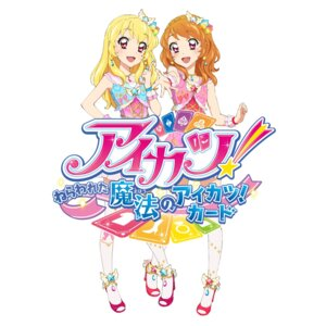Rating: Safe Score: 7 Tags: aikatsu! dress heels hoshimiya_ichigo oozora_akari thighhighs User: blooregardo