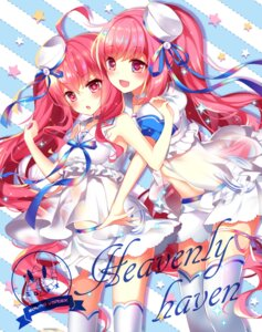 Rating: Safe Score: 46 Tags: homarerererere see_through sound_voltex thighhighs User: liyin1
