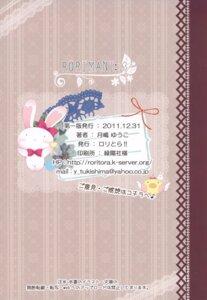 Rating: Safe Score: 0 Tags: roritora tsukishima_yuuko User: crim