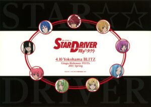 Rating: Safe Score: 0 Tags: agemaki_wako kita_no_miko nichi_keito shinada_benio shindou_sugata simone_aragon star_driver tsunashi_takuto watanabe_kanako you_mizuno User: Aurelia