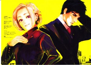 Rating: Questionable Score: 6 Tags: amon_koutarou ishida_sui mado_akira screening tokyo_ghoul User: care1