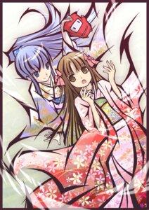 Rating: Safe Score: 15 Tags: haiiro kimono ninja_jajamaru-kun oyuki sakura-hime User: Kaixa