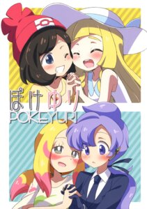 Rating: Safe Score: 10 Tags: business_suit eromame female_protagonist_(pokemon_sm) lila_(pokemon) lillie_(pokemon) mina_(pokemon) pokemon pokemon_sm User: NotRadioactiveHonest