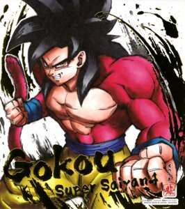 Rating: Safe Score: 7 Tags: dragon_ball dragon_ball_gt male son_goku tail User: drop