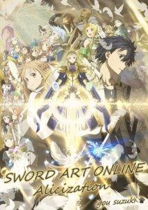 Rating: Safe Score: 17 Tags: alice_schuberg armor asuna_(sword_art_online) eugeo kirito konno_yuuki suzuki_gou sword sword_art_online sword_art_online_alicization tagme uniform User: kiyoe