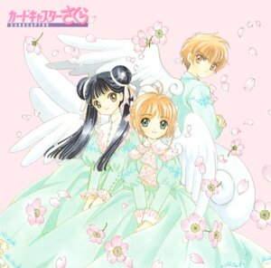 Rating: Safe Score: 6 Tags: card_captor_sakura clamp disc_cover dress kinomoto_sakura li_meiling li_syaoran wings User: Omgix