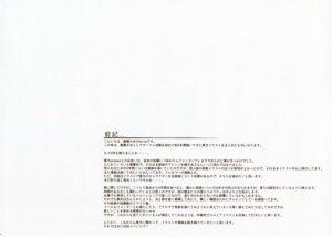Rating: Safe Score: 1 Tags: gekidoku_shoujo ke-ta text User: Radioactive