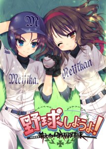 Rating: Safe Score: 21 Tags: baseball satsuki_misuzu User: fairyren